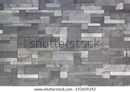 Stone wall background or texture - stock photo