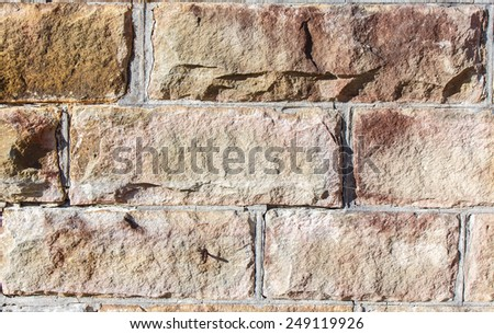 Stone wall. Beige texture. Can be used as background