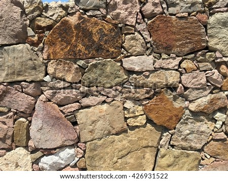 Stone wall texture #1