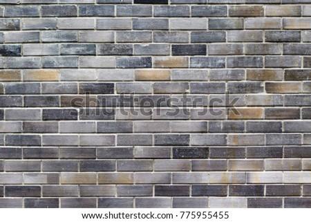 Stone Wall Texture Classic Modern Stye Stock Photo 775955455 Shutterstock