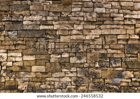 stone wall texture for background - stock photo