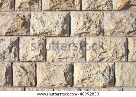 Stone wall texture useful for background - stock photo