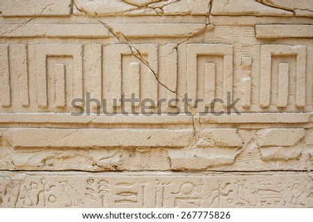 stone wall the Egypt style Textured background - stock photo