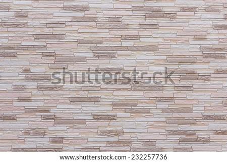 Stone Wall Tile - stock photo