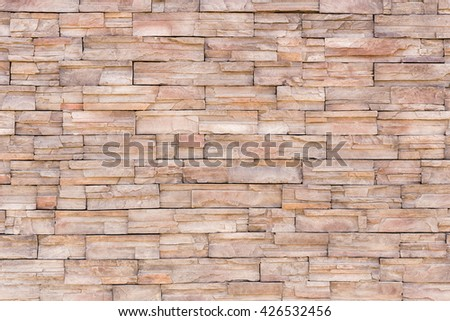 stone wall tiles, random pattern, abstract background