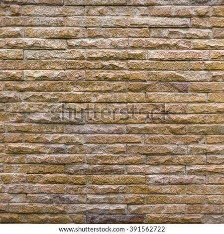 Stone walls with glossy appearance - stock photo