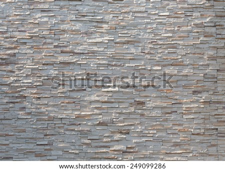 stone white wall texture decorative interior wallpaper background - stock photo