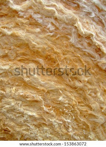Stone Wool - stock photo