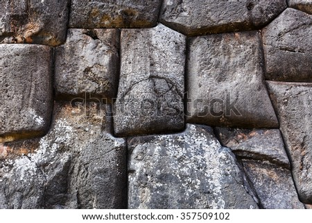 stones in an old masonry of the Incas - stock photo