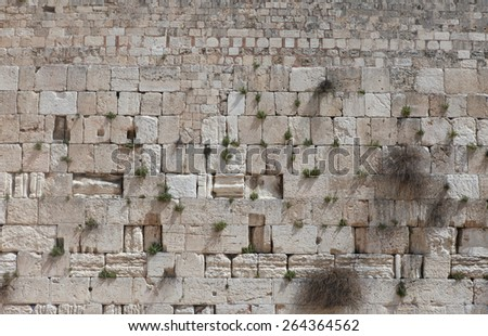 Stones of the wailing wall in Jerusalem. - stock photo
