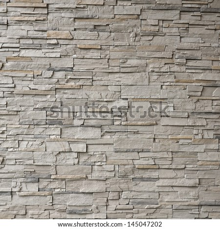 Stones wall background - stock photo