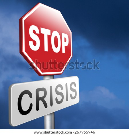 stop crisis recession and inflation stopping political economic financial downfall stock market crash  - stock photo
