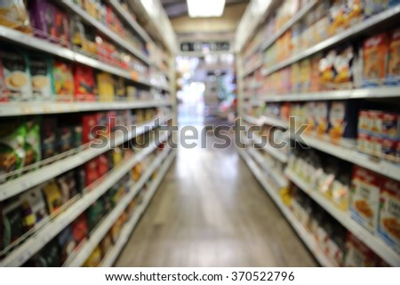 store market with blur background and bokeh