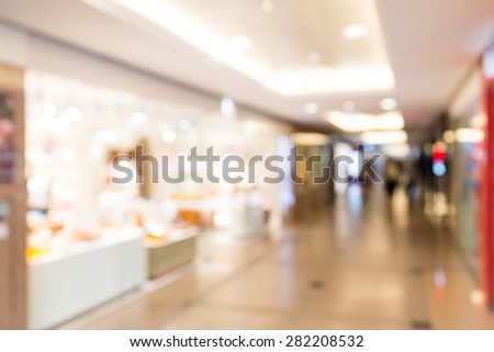 Store, shopping mall abstract defocused blurred background - stock photo