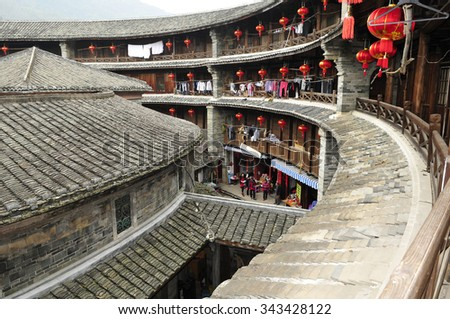 Storied Building of Yongding - stock photo