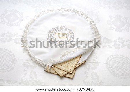 storing matzo on the holiday passove embroidered in a bag