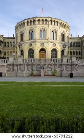 Stortinget (Parliament), Oslo, Norway - stock photo
