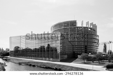 STRASBOURG - JUNE 29: Large facade of the European Parliament in Strasbourg, France on June 29,  2010. The European Parliament ( is the directly elected parliamentary institution of the European Union - stock photo