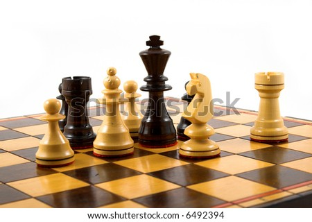 Strategic situation - stock photo