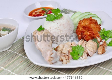 Streamed Oily Rice And Streamed Chicken As Hainanese Chicken Rice And Deep Fried Chicken