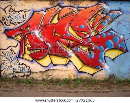 Street art. - stock photo