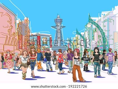 Street cornerscenery - stock photo