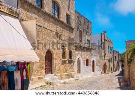 Street in the Rhodes old Town. Rhodes, Dodecanese Islands, Greece, Europe - stock photo