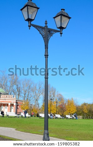 Street lamp in the park - stock photo