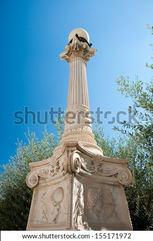 Street lamp next to the Academy of Athens. Greece. - stock photo