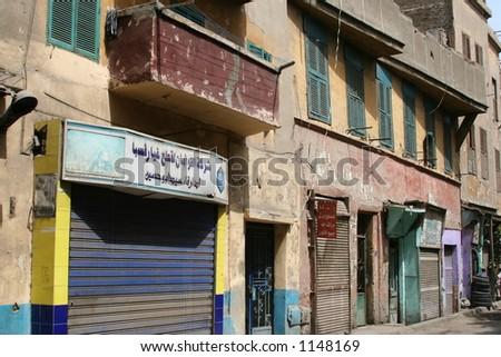 Street scene in Cairo - stock photo