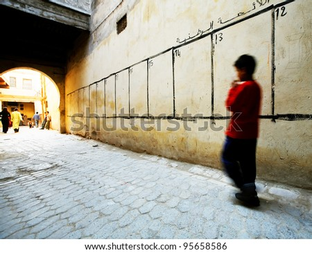 Street scene in Fes El Bali, Morocco, Africa - stock photo