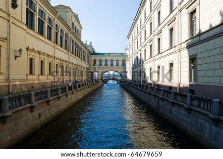 street with canal of Saint Petersburg. Russia - stock photo