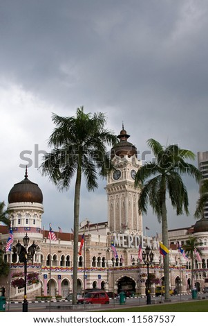 streets in KL malasia - stock photo