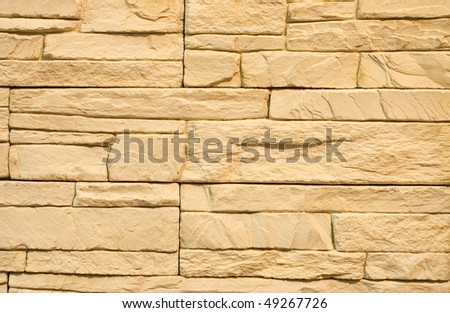 Structure of a stone wall - stock photo