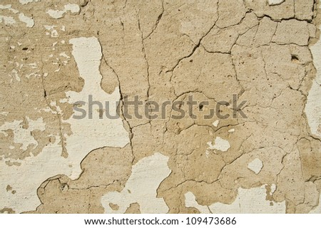 Structure of an old wall of the city - stock photo