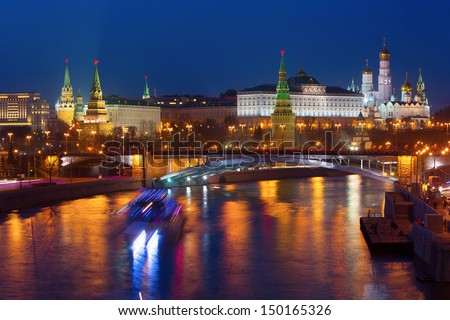 Stunning night view of Moscow Kremlin in the night, Russia