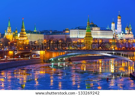 Stunning Panoramic night view of Moscow Kremlin in the spring, Russia - stock photo