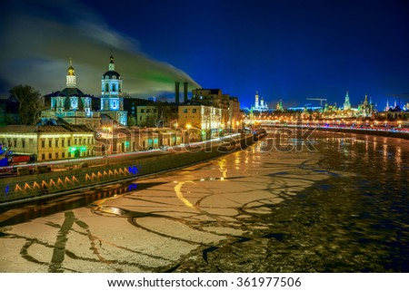 Stunning Panoramic night view of Moscow Kremlin in the winter, Russia - stock photo