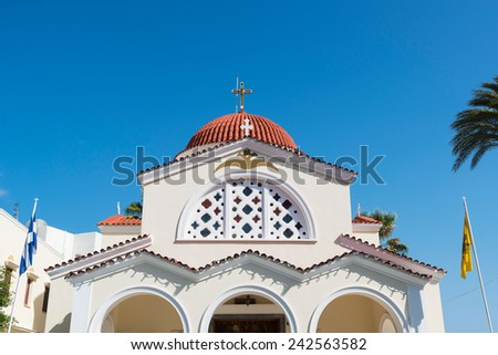 stunning view of The Church Saints Constantine and Helen in Elounda, Crete, Greece (blue sky background) - stock photo