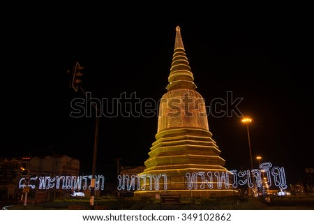 "Stupa adorned with lights To celebrate the occasion King birthday in Thailand. The word in picture means ""Long live the King"""