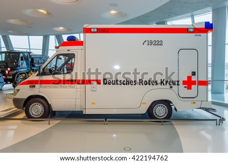 STUTTGART, GERMANY- MARCH 19, 2016: Mobile intensive care unit Mercedes-Benz Sprinter 313 CDI, 2001. Mercedes-Benz Museum. - stock photo