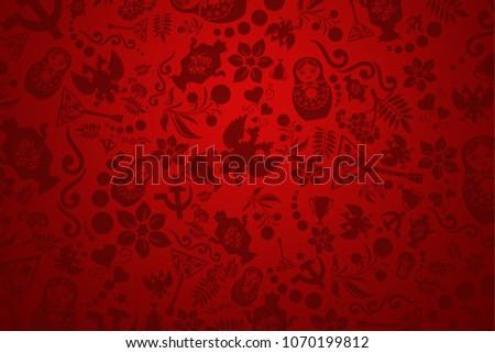 Stylish Illustration Football Background Red Wallpaper Stock