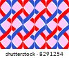 stylized striped hard rock candy - stock photo