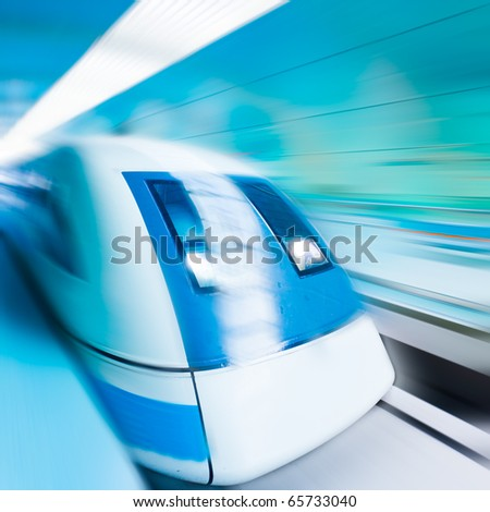 subway station of shanghai chian.modern building concept. - stock photo