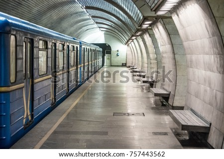 Subway station perspective