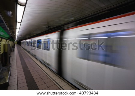 Subway train in Barcelona, Spain - stock photo