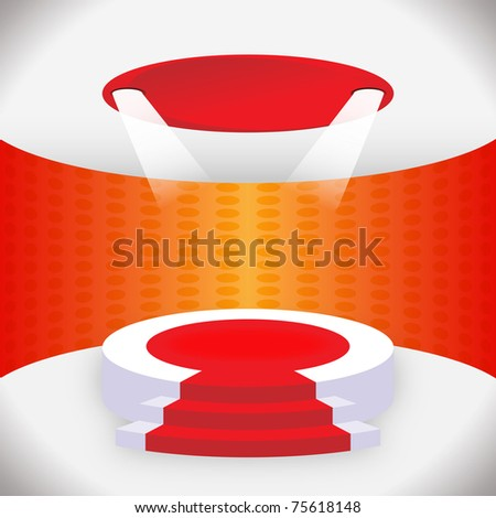 succeed podium  rostrum for showing goods - stock photo