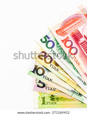 Success and got profit from business with colorful of China yuan currency ,money banknote on white background - stock photo