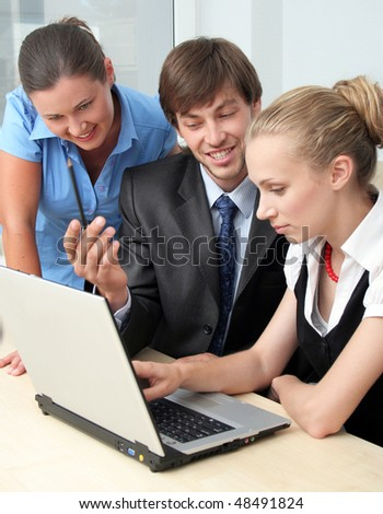 Successful business people on the meeting - stock photo