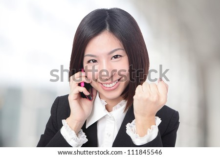 successful business woman smile face at office, model is a asian beauty